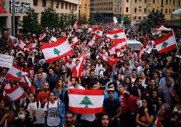 چهاردهمین روز اعتراضات لبنان / تلاش ارتش برای بازگشایی مسیرهای مسدود شده؛