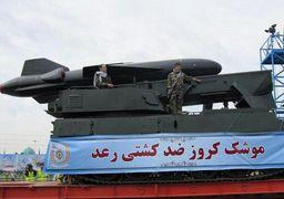 این موشک؛ شمشیری در دست نیروهای مسلح ایران در خلیج فارس است +تصاویر