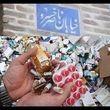 نسخه مرگباری که دلالان ناصر خسرو میپیچند