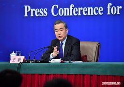 وزیرخارجه چین: آمریکا باجگیری میکند