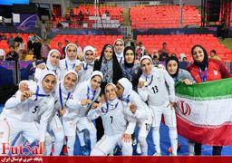 دختران قهرمان  سه شنبه در ایران