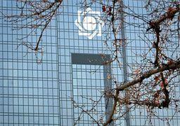 تلاش بانک مرکزی برای انتقال معاملات ارز از کف بازار به بانک ها