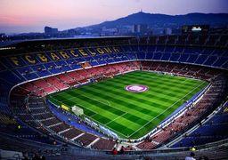 نام استادیوم بارسا تغییر نخواهد کرد