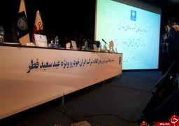 نتیجه قرعهکشی ایرانخودرو اعلام شد+فهرست برندگان