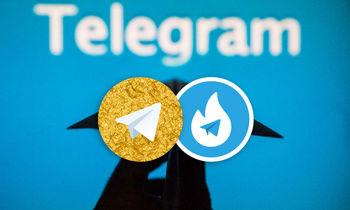 دستور آمریکا به تلگرام برای توقف فروش ارز مجازی