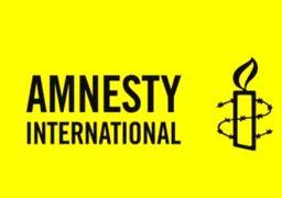 عفو بینالملل: جامعه جهانی باید از عربستان توضیح بخواهد