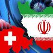 دولت ترامپ در حال بررسی کانال دارویی-پزشکی ایران و سوئیس