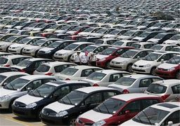 خودروهای در گمرک مانده اردیبهشت به بازار میرسد