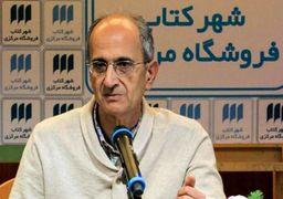 پزشکی قانونی علت مرگ سید امامی را اعلام کرد/ از  برنامه خبری 20:30 شکایت می کنیم