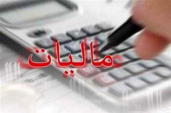 دولت در 6 ماه نخست امسال 63.5 هزار میلیارد تومان درآمد مالیاتی داشت