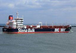 خداحافظی موقت نفتکشهای انگلیسی با تنگه هرمز