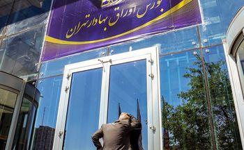 4 افزایش سرمایه جدید در بورس تایید شد