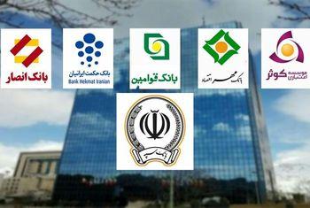 ادغام دو بانک نظامی دیگر در بانک سپه نهایی شد
