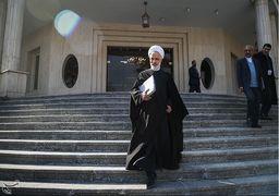 لایحه CFT در هیئت نظارت مجمع تشخیص بررسی شد