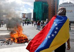 هواداران دولت ونزوئلا پارلمان را اشغال کردند
