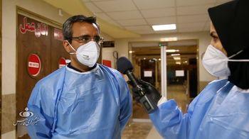 حدود 10 روز است که همه تختهای بیمارستان پر شده است