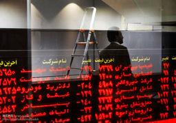 ورود 308 میلیارد تومان پول جدید به بورس
