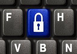 راههای حفظ امنیت دیجیتال