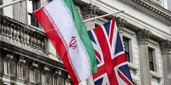 قوانین مسدودساز تحریمهای ایران وارد قوانین داخلی انگلیس شد