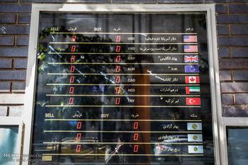 مرز حمایت دلار شکست/ معامله گران ارزی کنار کشیدند