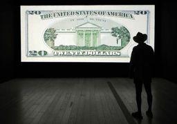 دلار در کف هشت هفته اخیر