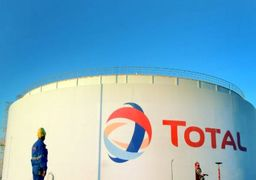 کدامیک از شرکتهای خارجی جایگزین توتال  در پارس جنوبی میشوند؟