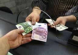 برندگان سیاست ارزی و تثبیت قیمت دلار