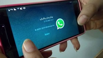 باید و نبایدهای امنیتی استفاده از واتساپ !