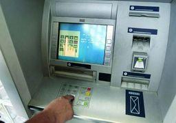 شگرد سارقان برای خالی کردن پول های خودپرداز بانک +فیلم