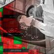 سقوط 24 هزار واحدی بورس امروز/ شاخص عقب نشینی کرد