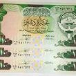 دینار کویت در مرز  30 هزارتومان
