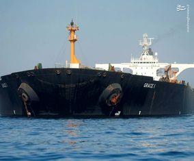 جدیدترین تصاویر نفتکش آزاد شده ایرانی