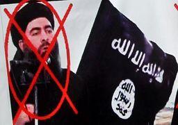 اخبار جدید از مرگ ابوبکر البغدادی