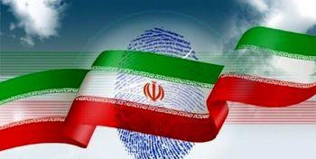 انتخابات میاندورهای مجلس یازدهم در تهران چطور برگزار میشود؟