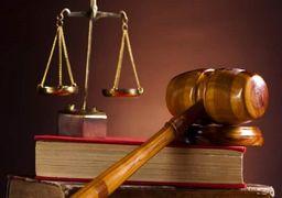 پرونده تازه قاضی کهریزک