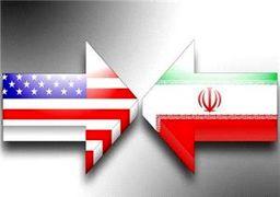 گزینههای محتمل ایران برای پاسخ به آمریکا و اسرائیل