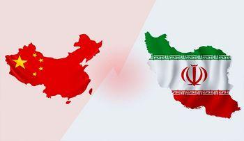 قرارداد ایران و چین؛ امتیاز در برابر امتیاز/ اژدهای سرخ از این قرارداد چه منافعی میبرد؟