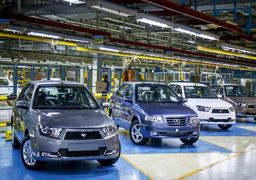 قیمت خودروهای داخلی امروز پنج شنبه ۲۵ مرداد 97 +جدول