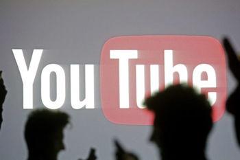 یوتیوب قانون شکنی سلبریتی ها را نادیده می گیرد