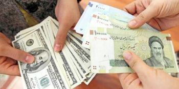 شگردهای افزایش قیمت ارز در شرایط نبود مشتری