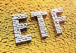 اعلام زمان آغاز پذیره نویسی صندوق های قابل معامله ETF در ۹ بانک