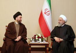 خواهان عراقی در کنار ایران و ایرانی در کنار عراق هستیم/مصمم به توسعه همکاریها بر مبنای منافع مشترک هستیم/آمریکا به دنبال توطئه علیه ملتهای منطقه است