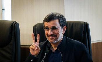 چرخش اصولگرایان به سمت احمدی نژاد