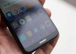 گوشی موبایل چینی که مورد استقبال ایرانی ها قرار گرفته است