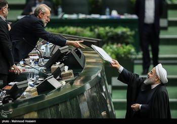 کلیات بودجه 97 در صحن مجلس رد شد