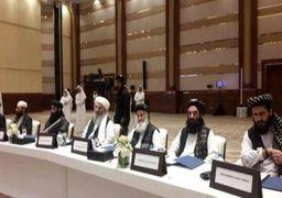 توافق طالبان و آمریکا