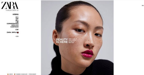 چهره مانکن چینی «زارا» باعث خشم چینیها شد+عکس