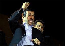 رونمایی از احمدی نژاد سوم !