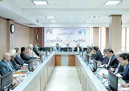 وضعیت ایران در 4 شاخص جذب سرمایه خارجی