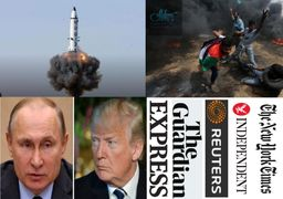 عناوین مهمترین خبرهای رسانه های خارجی